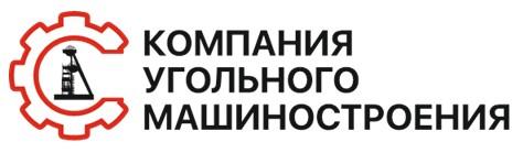 Компания Угольного Машиностроения
